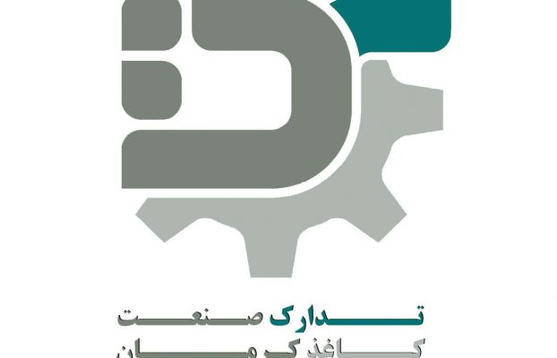 کدام کشور اصلیترین مشتری کالاهای ایرانی است؟